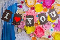 """Гирлянда """"I ♥ YOU"""""""
