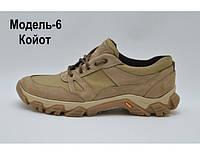 Новая коллекция тактических кроссовок. Военторг «Саперка» Харьков