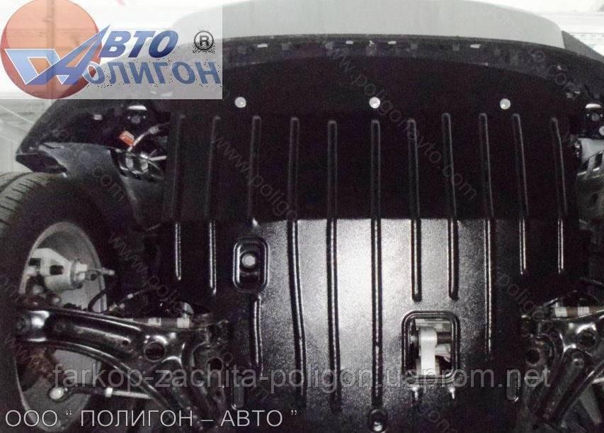 Защита картера FORD Ecosport 1,5 АКПП/МКПП c-2013 г.