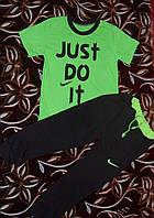 """Детский спортивный костюм """"Найк"""" ярко-зеленый+черный, размеры 2-3 года"""