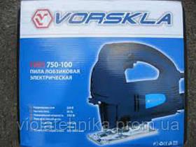 Лобзик электрический VORSKLA ПМЗ 750/100 (лазер,кейс), фото 3