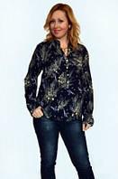Женская блуза с длинным рукавом в модный принт