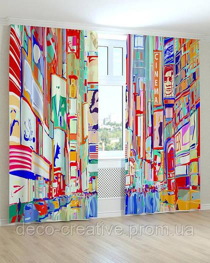 Фотошторы абстракция город в красках