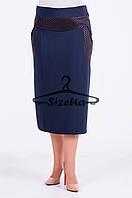 Женская юбка Люси синяя