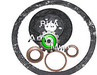 Ремкомплект фильтра ТОТ (Россия) 236-1117010-01