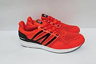 Мужские кроссовки Baas (537-26) оранжевые код 0193А