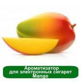 Ароматизатор для электронных сигарет – Mango, 1 литр