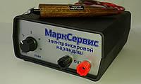 Электроискровой карандаш  MS-10
