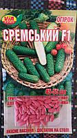 "Семена огурцов ""Сремский F1"" ТМ VIA-плюс, Польша (упаковка 10 пачек по 45-55 семян)"
