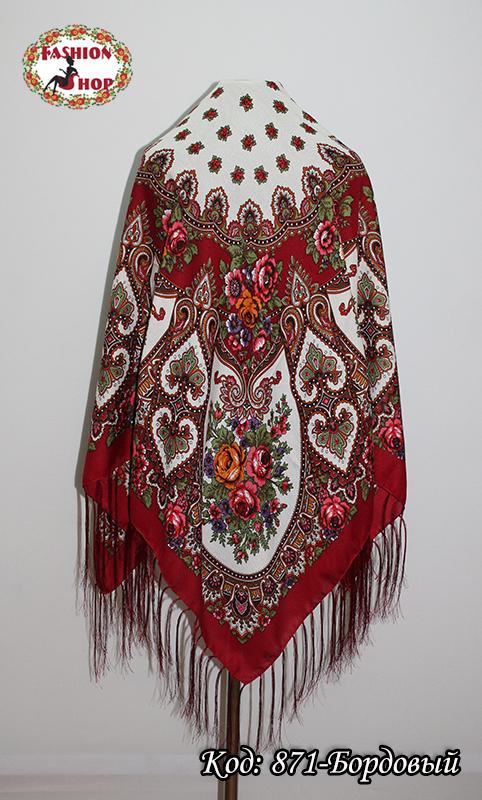 Женский павлопосадский бордовый платок Виталина