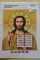 Схема для вышивки бисером - Исус Христос золото