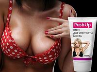 Крем для увеличения груди Push-up Cream  для упругости груди
