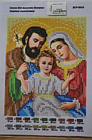 """Схема для вышивки бисером """" Святое семейство"""""""