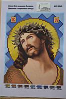 """Схема для вышивки бисером - """"Христос в терновом венце"""""""