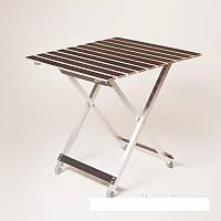 Складной стол столешница из натурального дерева каркас алюминий Vitan Украина
