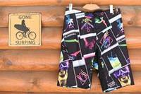 Серферские шорты Island Haze 90123