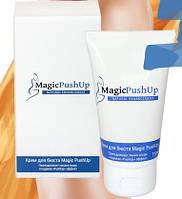 Крем для увеличения груди Magic Push Up для упругости бюста Мэджик ПушАп