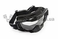 Очки кроссовые   (mod:MJ-1015,  черные, прозрачное стекло)
