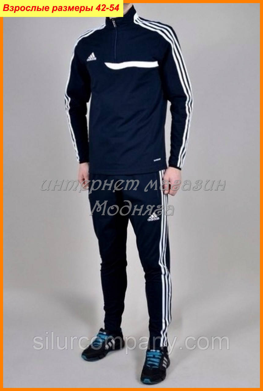 957f850cd286 Мужской спортивный костюм Adidas Sport - Интернет магазин