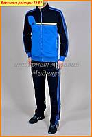 Спортивный костюм Adidas для занятий спортом