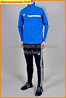 Стильные спортивные костюмы Adidas для мужчин