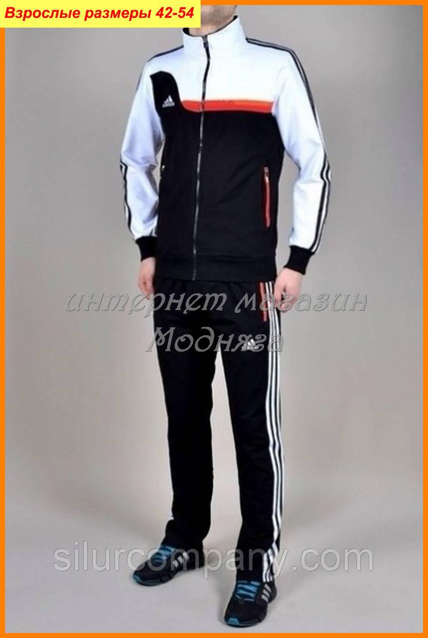 eb913634 Мужской спортивный костюм Adidas для активных мужчин - Интернет магазин
