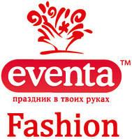 Салфетки столовые Eventa Fashion трехслойные Цветы. Изысканные каллы 33х33 см 20 шт