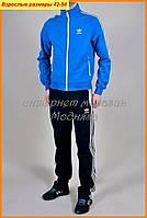 Спортивный костюм Адидас для мужчин