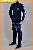 Спортивные костюмы Адидас для активных мужчин