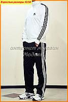 Белый спортивный костюм Адидас