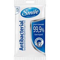 Влажные салфетки Smile Antibacterial. Салфетки антибактериальные влажные.  15 шт