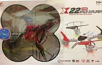 Квадрокоптер на радиоуправлении модель X22 Space Explorer