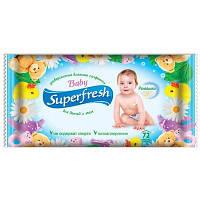 Влажные салфетки SuperFresh для детей и мам 72 шт с клапаном