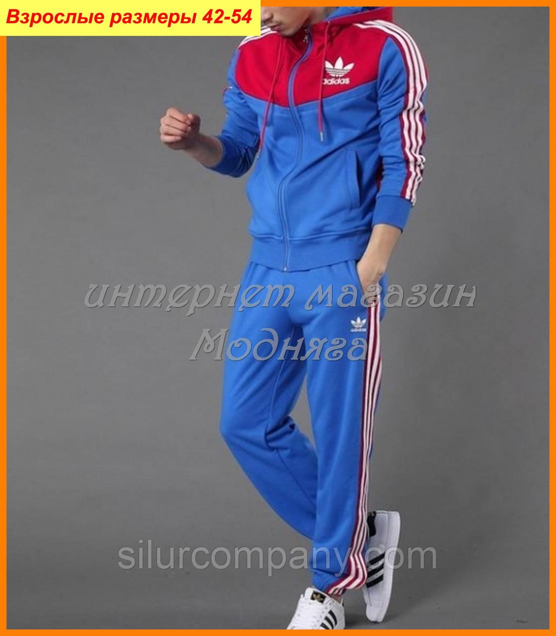 ea95d83d Костюмы Адидас для занятий спортом | Adidas - Интернет магазин