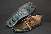 Кожаные стильные туфли ,мокасины на шнурках