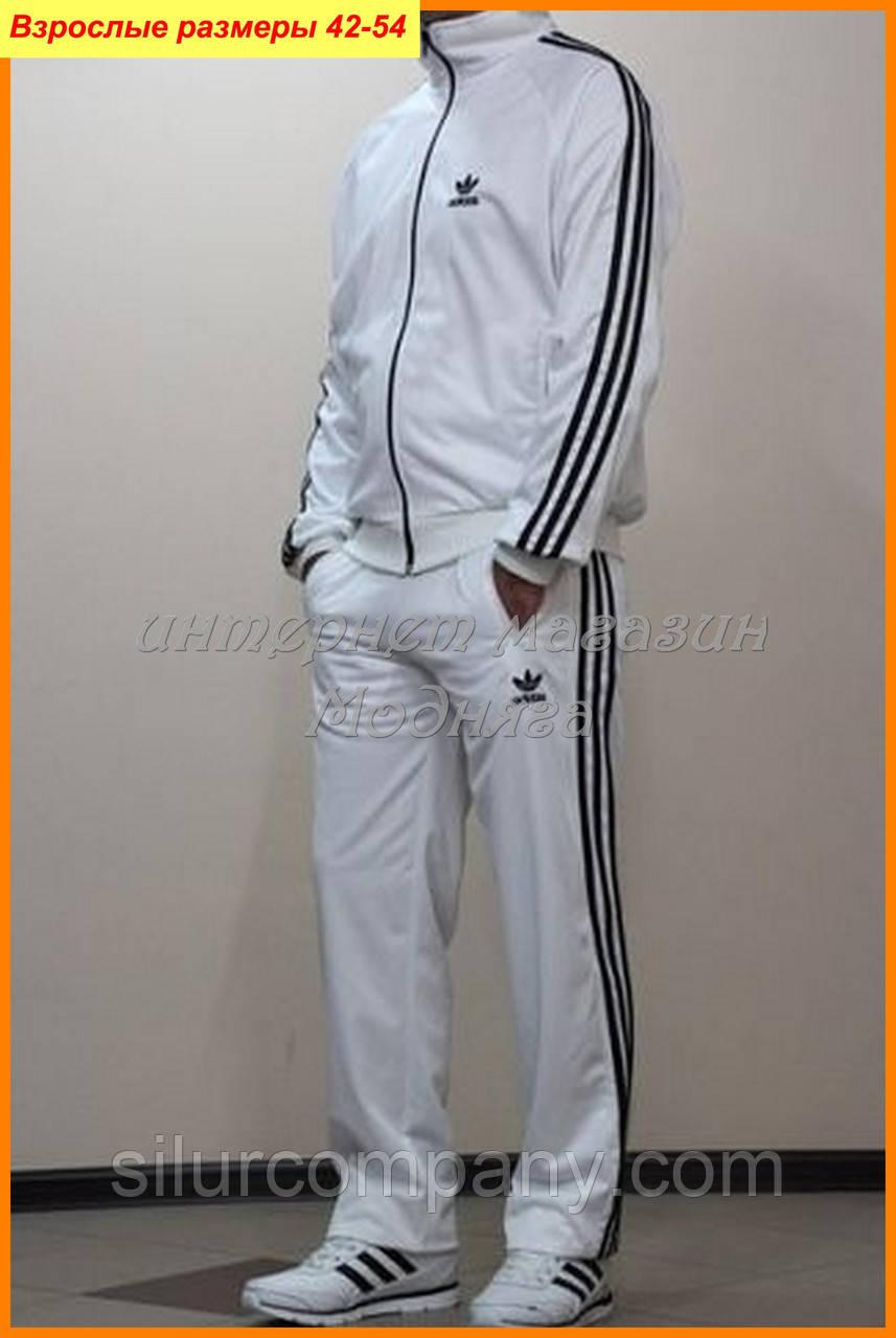 909e2aa2 Белый костюм Adidas для мужчин и женщин - Интернет магазин