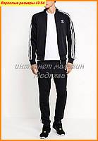 Черный костюм Adidas для мужчин