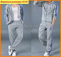 Классическая модель костюма Adidas для мужчин и женщин