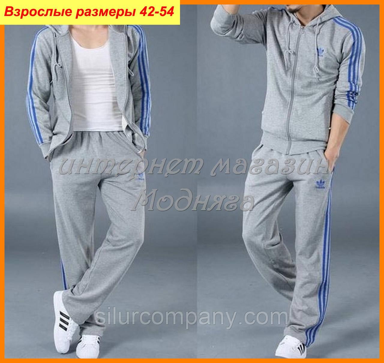 e025bae2 Классическая модель костюма Adidas для мужчин и женщин - Интернет магазин