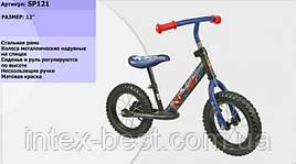 Велобег SP121