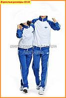 Спортивные костюмы Adidas для мужчин и женщин