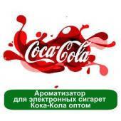 Ароматизатор для электронных сигарет – Кока-Кола, 1 литр