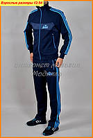 Спортивные костюмы Adidas для мужчин | темно-синий цвет
