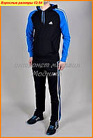 Спортивный костюм мужской Adidas в магазине