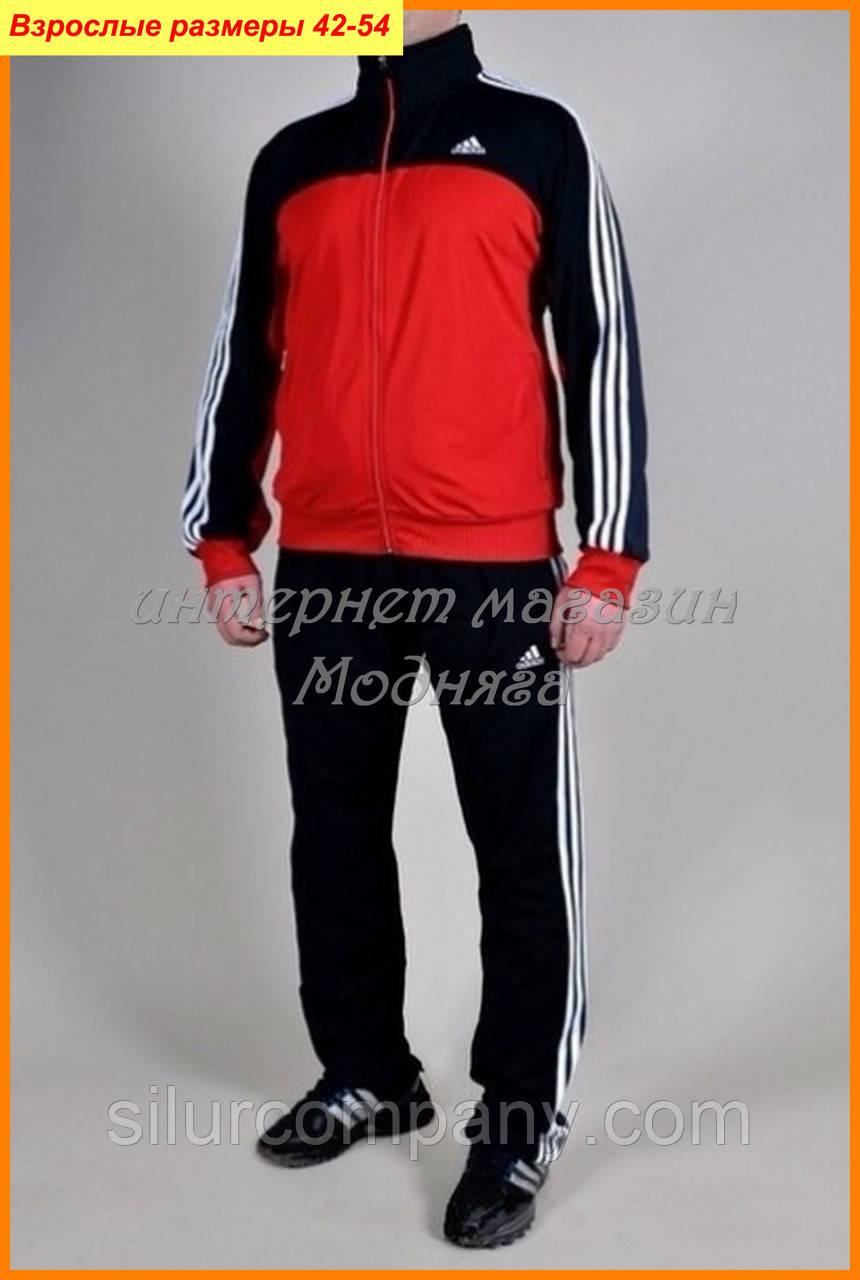 8cd4c81b Спортивный костюм мужской Адидас недорого - Интернет магазин