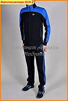 Спортивные костюмы Адидас | Adidas для спорта
