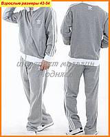 Стильные костюмы Adidas в сером цвете для мужчин