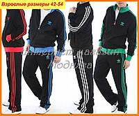 Спортивный костюм мужской Adidas | трикотажные костюмы
