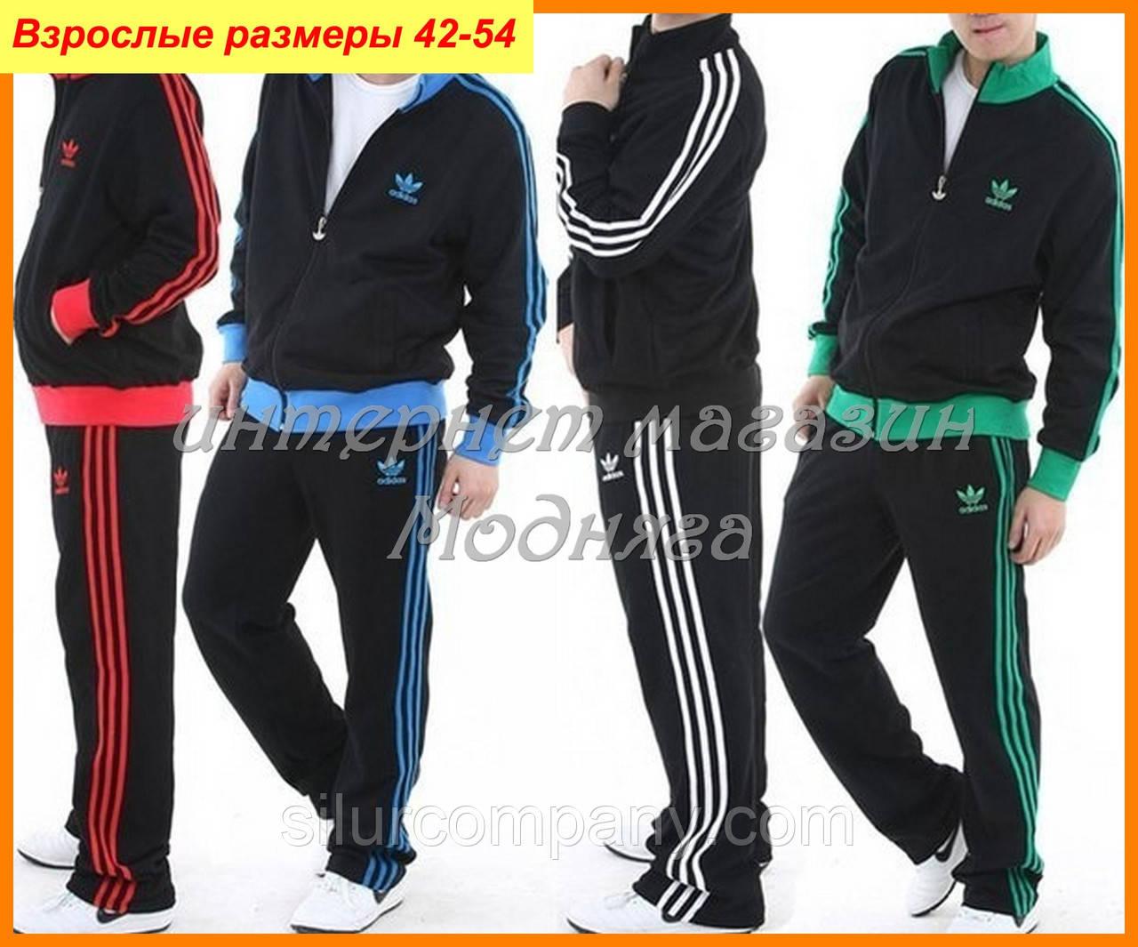fc89ddad Спортивный костюм мужской Adidas | трикотажные костюмы - Интернет магазин