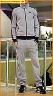Adidas мужские спортивные костюмы
